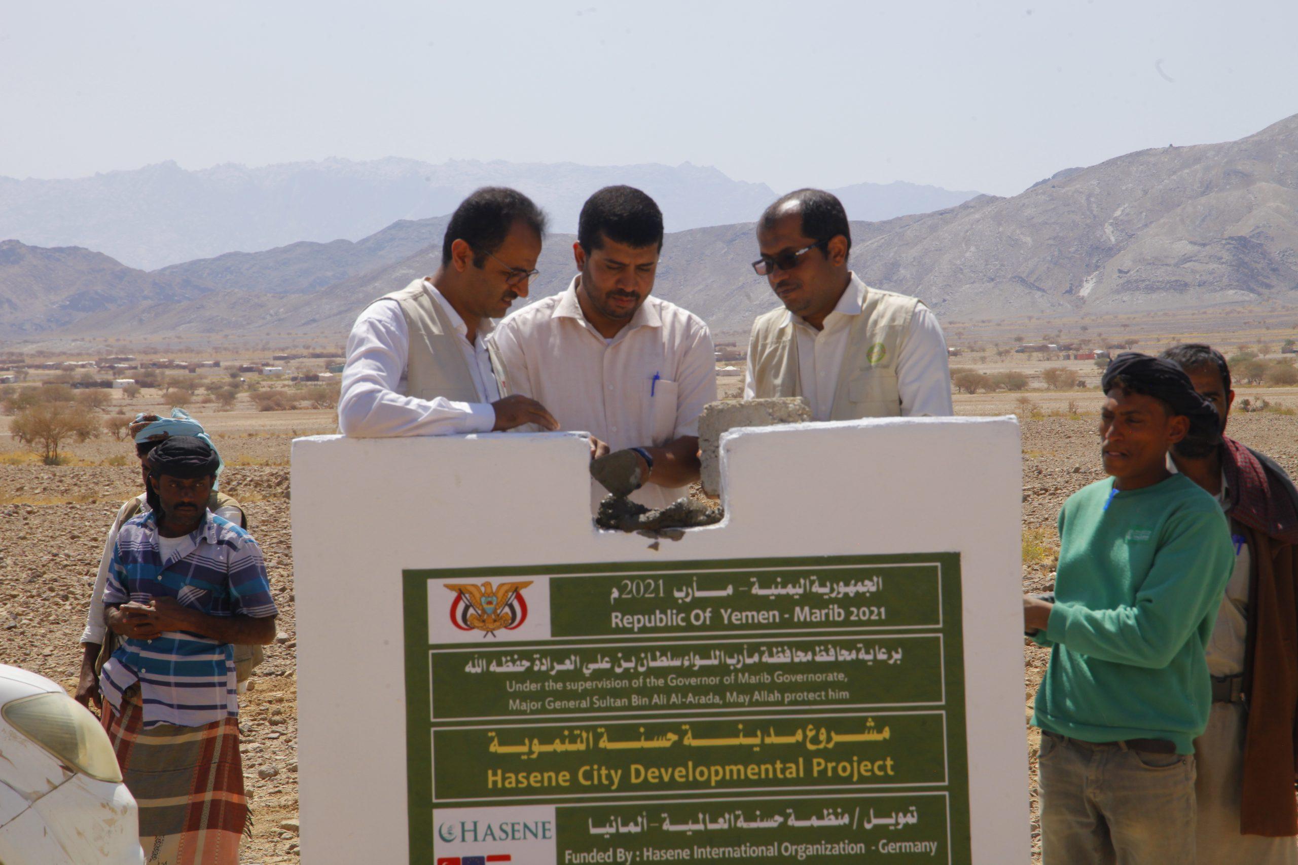 Yemen'de Hasene Köyü inşasına başlandı…